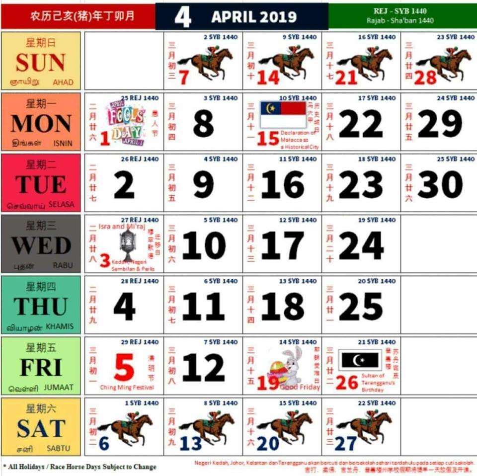 2019 Calendar Printing Malaysia