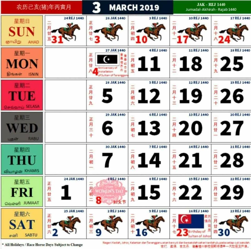 Vector Calendar Template Stock Vector - Image: 42283007