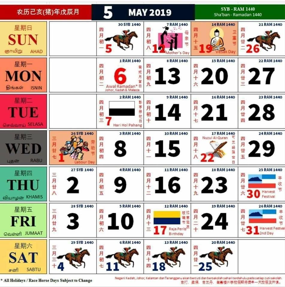 Calendar 2019 Kuda Pdf