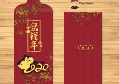 Red packet 2020 Mouse year