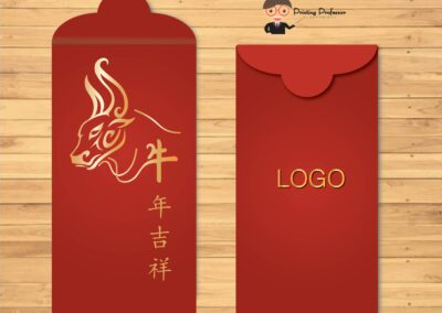Red packet 2021-02
